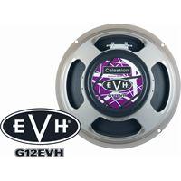 Immagine di Celestion G12 EVH 12'' 20W Made in UK Eddie Van Halen Signature