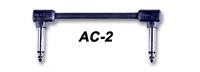 Immagine di MOOER AC-2 cavetto di giunzione per pedali