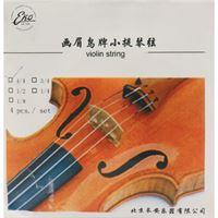 Picture of EKO Bowed instruments EB VST Muta di corde per violino